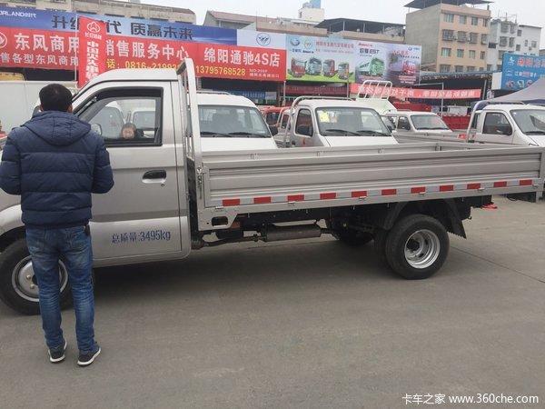 绵阳茜南汽车城跨越王载货车成功交付