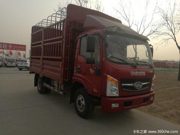 仅售9.98万元邢台唐骏T7载货车促销中
