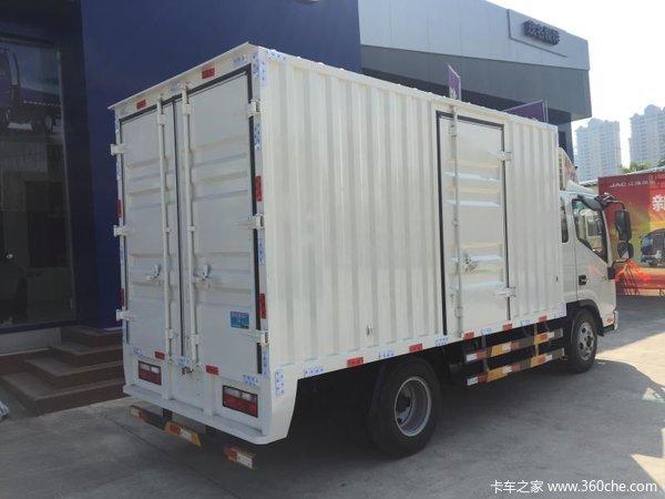 仅售13.1万元茂名帅铃H载货车促销中