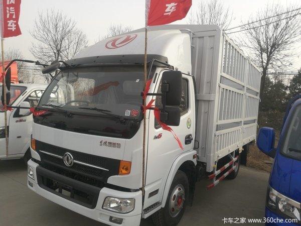 新车促销邢台凯普特K6载货车售10.5万