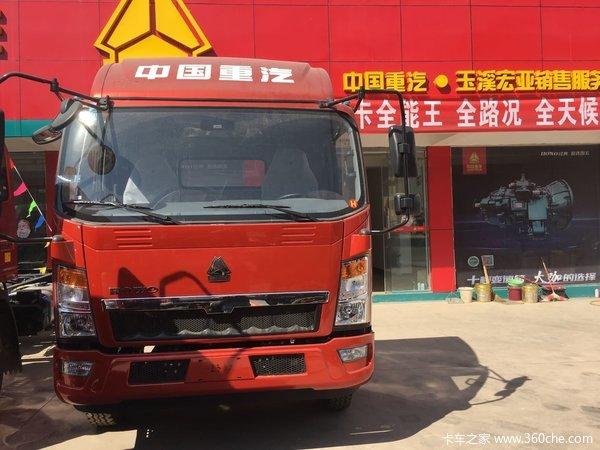 春节促销玉溪悍将载货车现售11.8万元