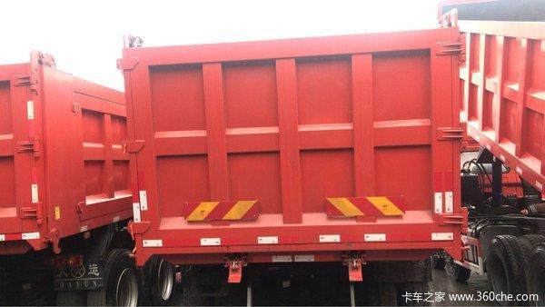 新车到店重庆风驰自卸车仅售26.8万元
