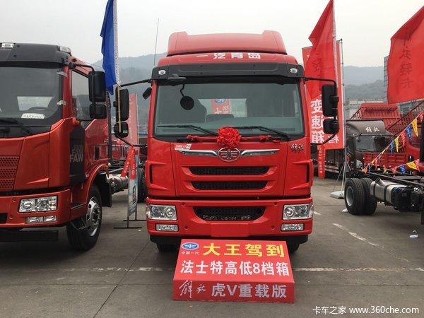 直降0.5万元重庆麟VH载货车底盘促销中