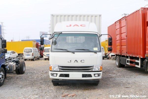 新车促销海口康铃H5载货车现售10.98万
