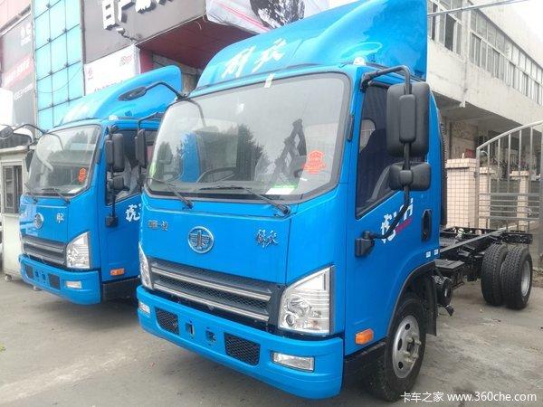 仅售9.5万佛山虎V130马力载货车促销中