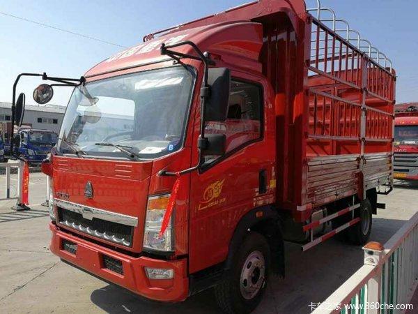 冲刺销量宿州悍将载货车仅售9.8万元