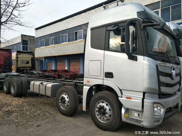 直降3.0万元宿州欧曼EST载货车促销中