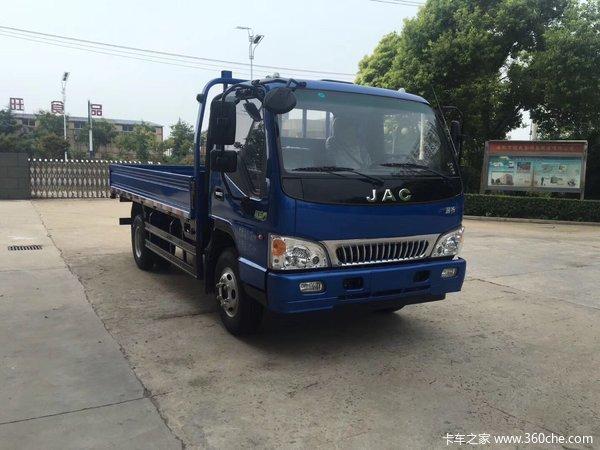 仅售7.9万元蚌埠康铃H5载货车促销中