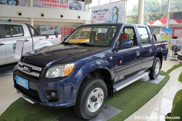 新车促销阳江江铃宝典皮卡现售8.93万