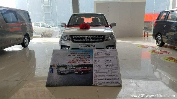 仅售5.39万元商丘神骐F30皮卡促销中