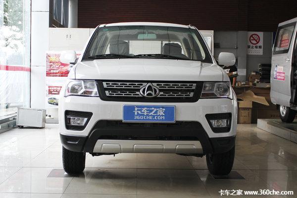 新车促销茂名神骐F30皮卡现售4.99万元