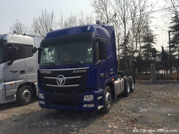 仅售31万元潍坊欧曼GTL牵引车促销中