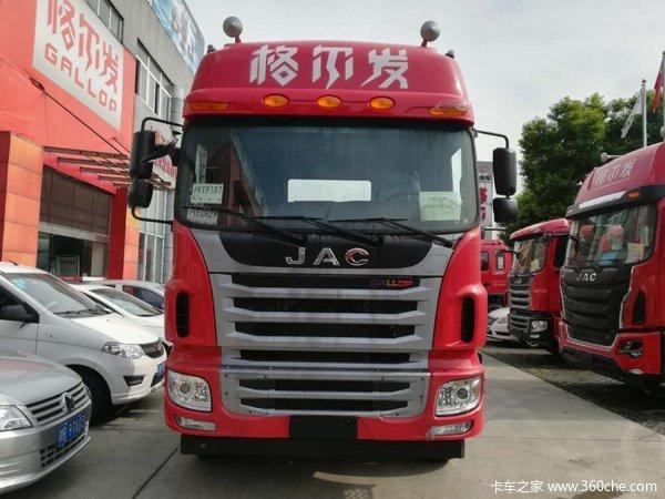 仅售20.5万上海格尔发A5牵引车促销中