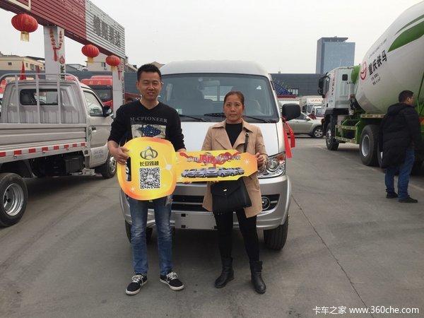 绵阳茜南汽车城新豹载货车成功交付客户