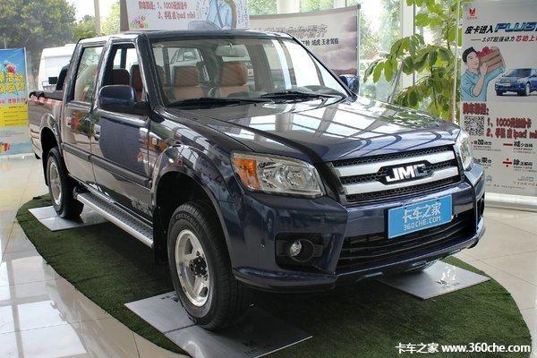仅售10.48万元阳江江铃宝典皮卡促销中