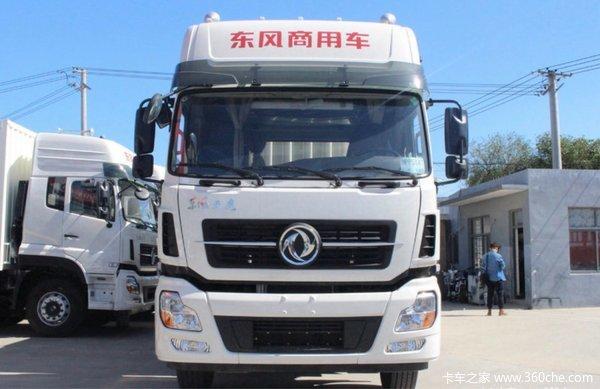 仅售25万元上海东风天龙载货车促销中