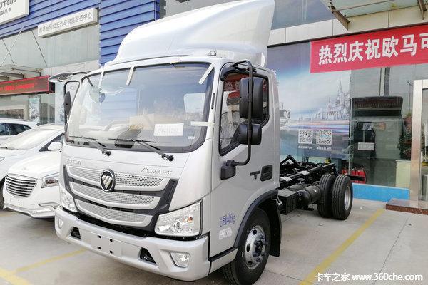 新车促销海口欧马可S3载货车售12.98万