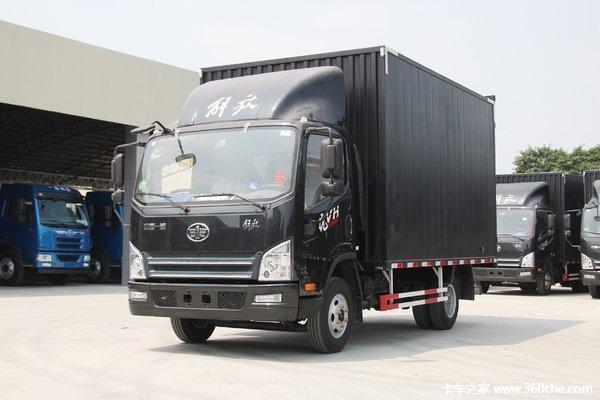 优惠3千元茂名虎V载货车现售14.6万元