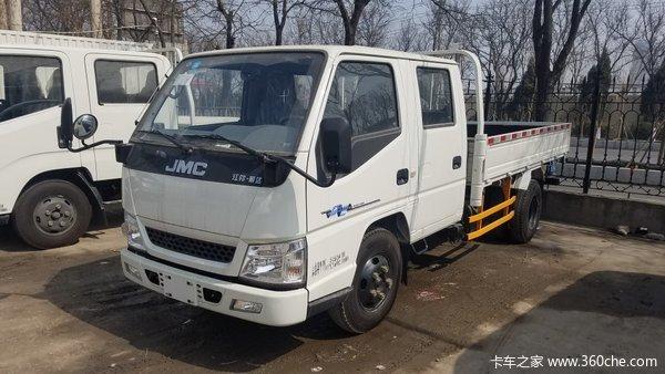 仅售8.48万安阳顺达窄体载货车促销中