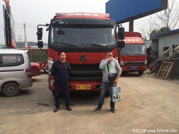南充润生汽贸G5X载货车成功交付客户