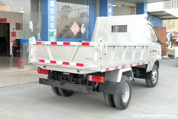 让利促销阳江黑豹H7自卸车现售7.28万