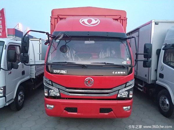 直降0.5万元聊城多利卡D6载货车促销中