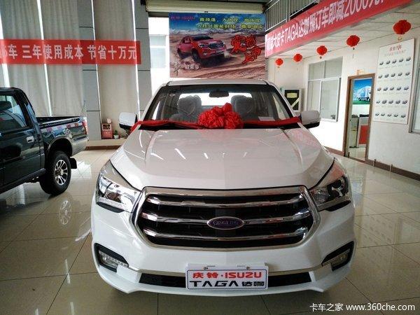 仅售12.18万海口庆铃达咖TAGA皮卡促销