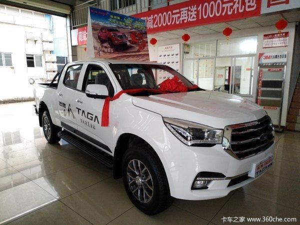 新车上市海口庆铃达咖皮卡售11.98万元