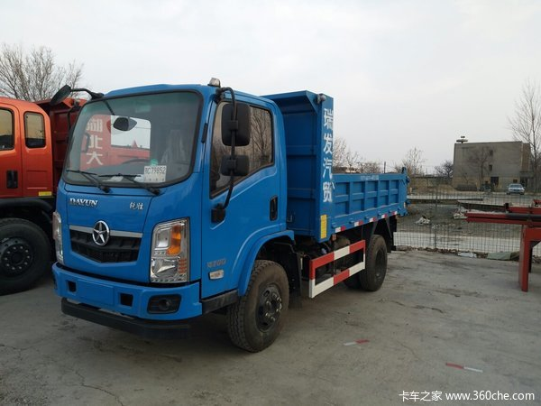 邯郸市永年区瑞发汽贸大运锐胜新车到店