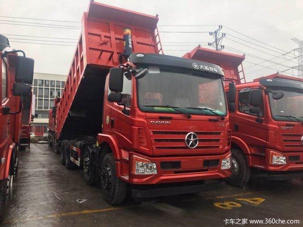 新车优惠重庆风驰自卸车仅售26.8万元
