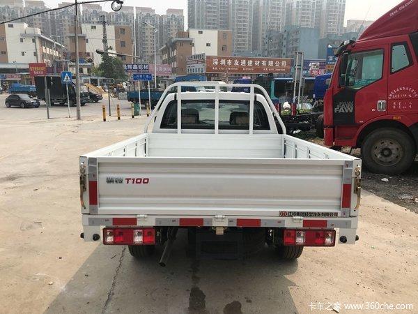 回馈用户深圳骐铃T100皮卡钜惠0.3万元