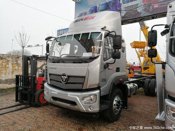 仅售13.8万元漯河瑞沃ES5载货车促销中