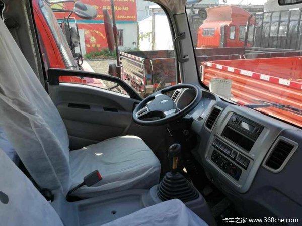 回馈用户合肥悍将载货车钜惠1.2万元
