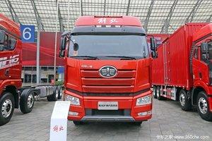 让利促销 茂名解放J6P载货车现售35万元