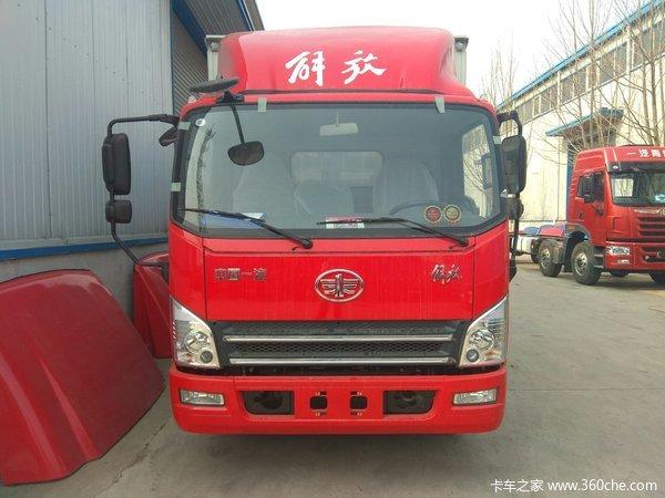 仅售9.5万元 北京地区虎VH载货车促销中