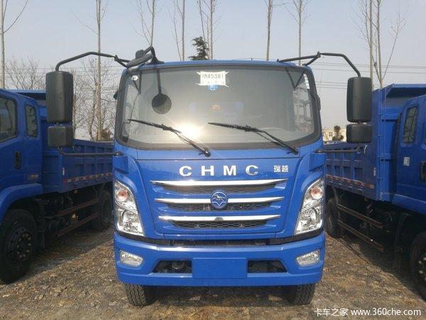 新车促销邢台瑞越自卸车现售14.3万元
