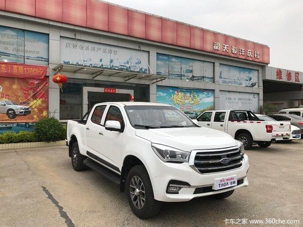 冲刺销量韶关达咖TAGA皮卡仅售12.58万