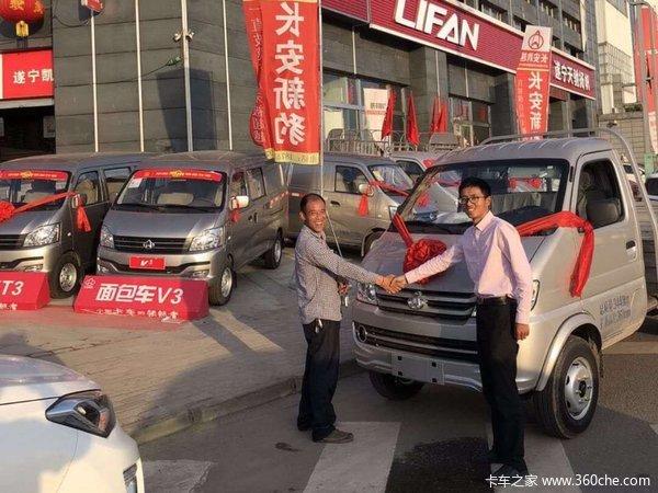 遂宁长安跨越4S店新豹载货车交车仪式