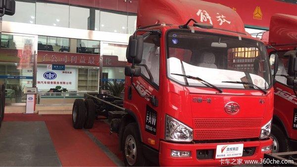 新车促销重庆J6F载货底盘现售10.96万
