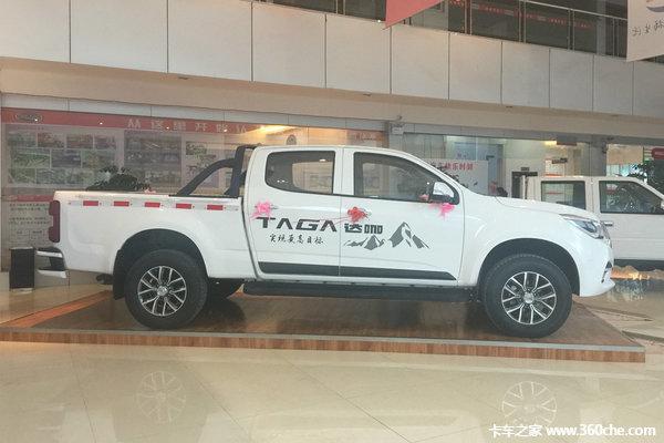 皮卡王者海口达咖TAGA皮卡仅售11.98万