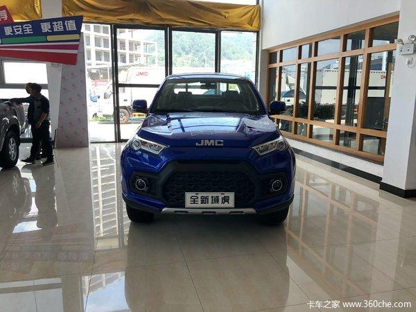 让利促销贵阳域虎皮卡现售15.08万元
