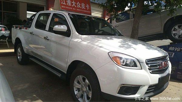 楚雄州庆江淮皮卡T6柴油版优惠5千元