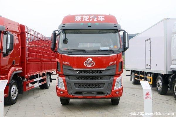 直降0.3万元茂名乘龙H5载货车促销中