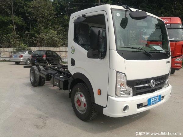 新车促销中山凯普特N300现售10.3万元