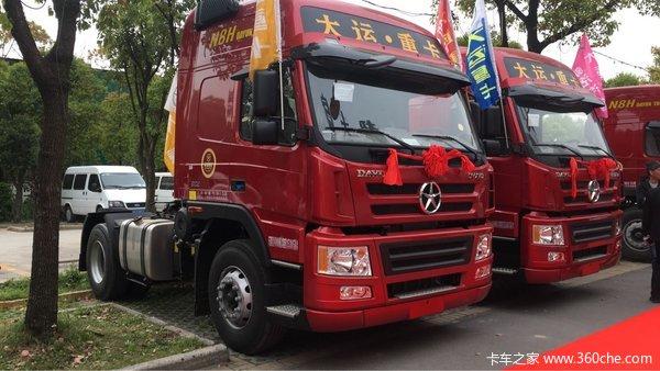 直降5千上海大运重卡N8E港口牵引促销