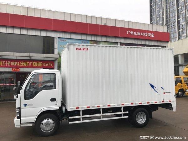 直降1.43万广州众协600P载货车促销中