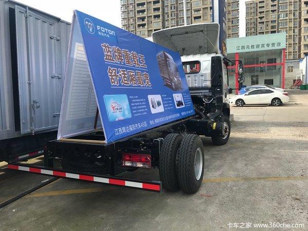 直降0.4万元南昌瑞沃ES3载货车促销中