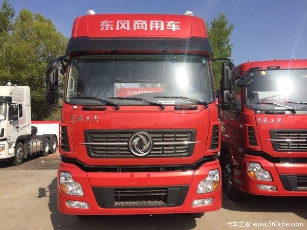 新车优惠榆林东风天龙仅售31.2万元