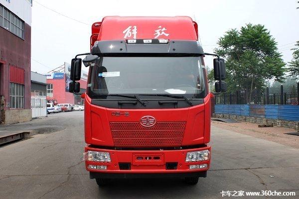 仅售18万起海口解放J6L载货车促销中