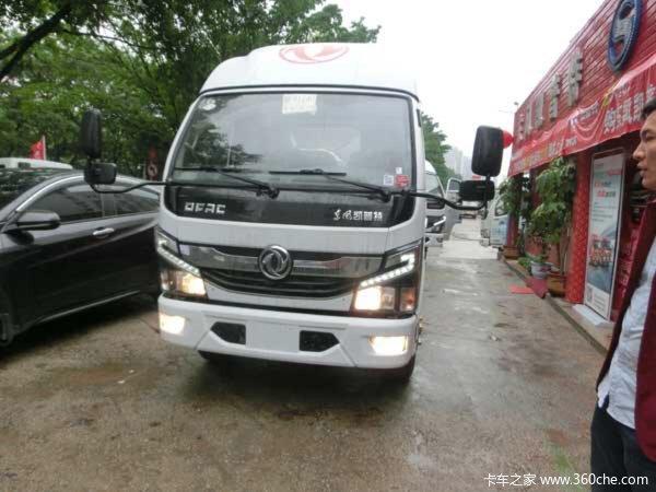 仅售8.88万深圳凯普特K6载货车促销中